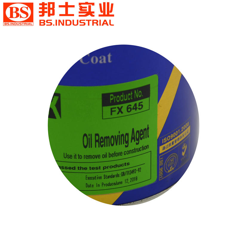 Paint Manufacturer Cheap Price Brush Application Auxiliary Oil Removing Agent Car Paint For Automotive Repair