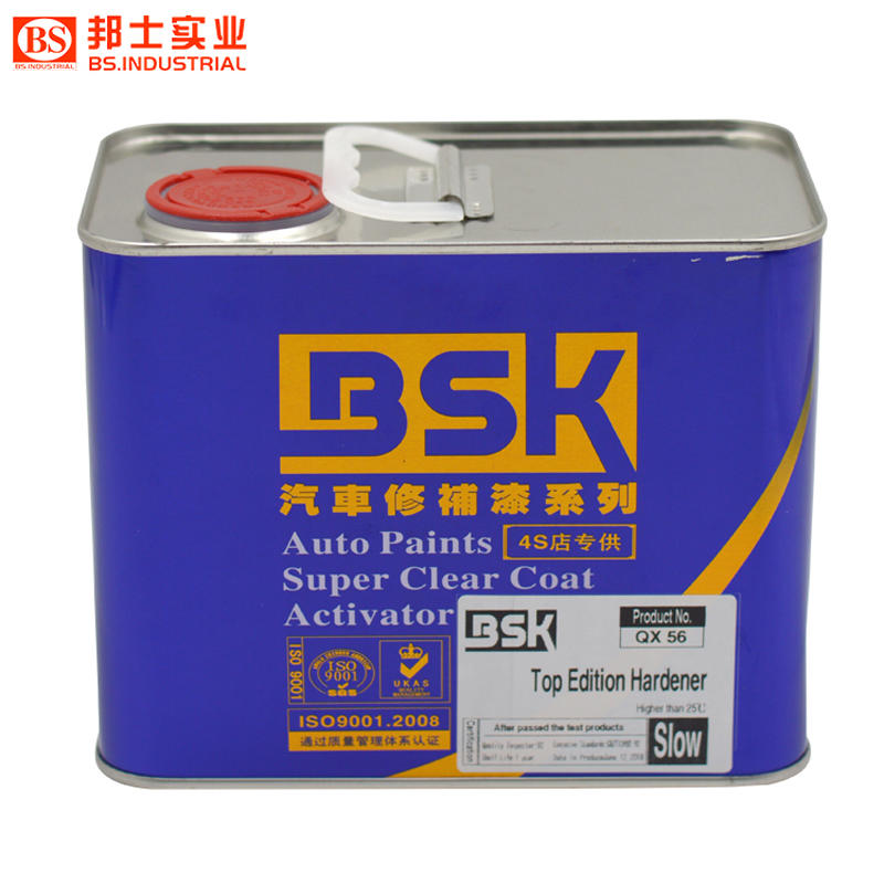 China Suppliers 2k Reflective Heat Resistant Automotive Spray Paints Clear Coat
